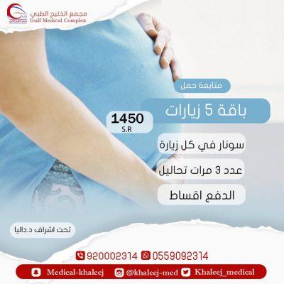 WhatsApp Image 2021-06-10 at 7.23.01 PM